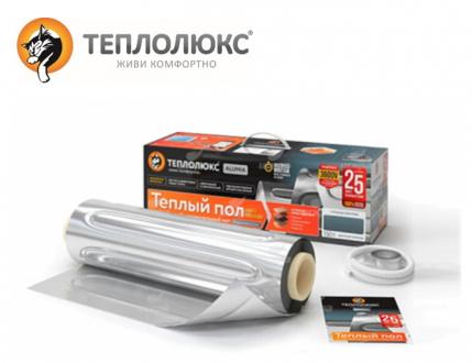Теплолюкс Alumia 50 см.