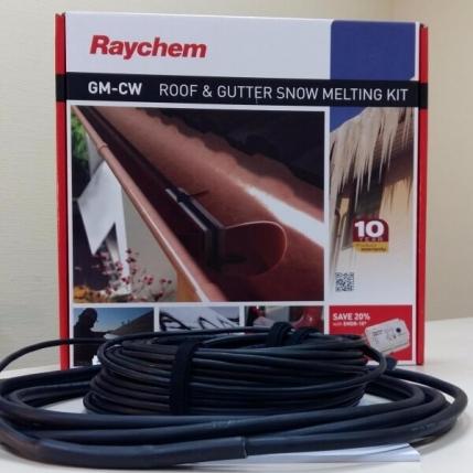 Raychem GM-2CW - 15 м